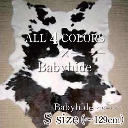 Babyhide_S