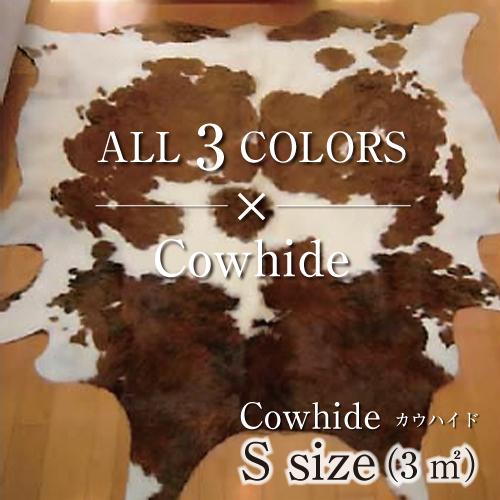 Cowhide_S