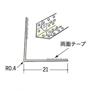 souken-01219