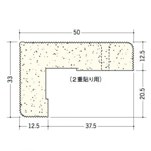 souken-01288