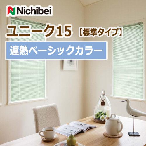 serenounique15-shanetsu_basic