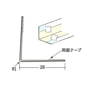 souken-01121
