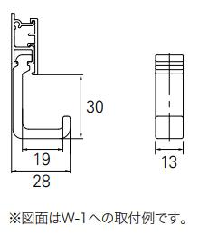 モノフック10-A W-1への取付例