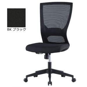 INK-110BK