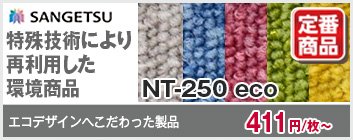 NT-250eco