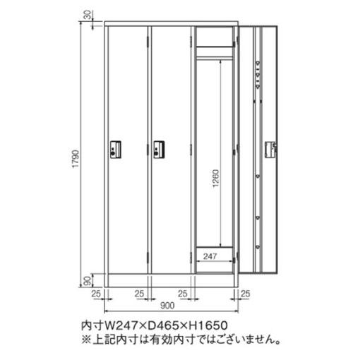 ロッカー BFI-3 井上金庫 3人用ロッカー