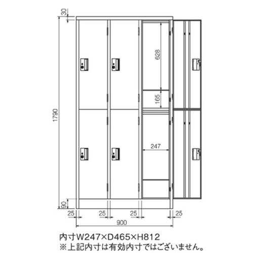 ロッカー BFI-6 井上金庫 6人用ロッカー