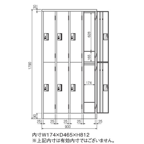 ロッカー BFI-8 井上金庫 8人用ロッカー