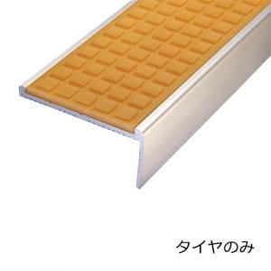 yasuda-nonslipiss141sla_tire