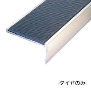 yasuda-nonslipiss141sfl_tire