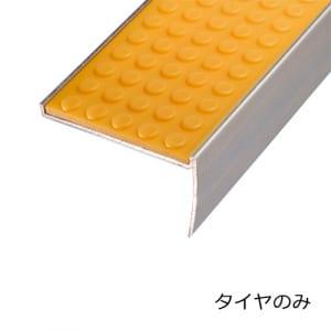 yasuda-nonslipiss138dt_tire