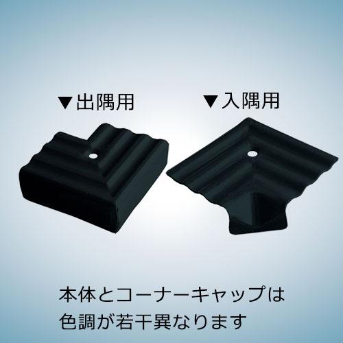 yasuda_nonslipisa38ebk-irisumi