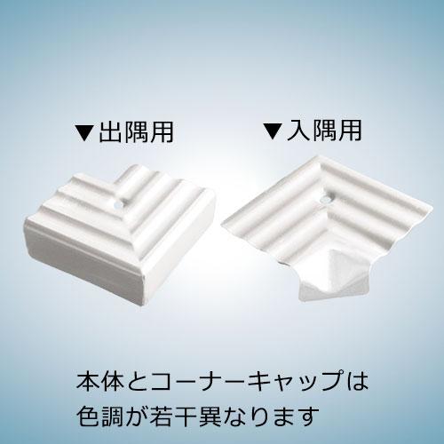yasuda_nonslipisa38ew-irisumi