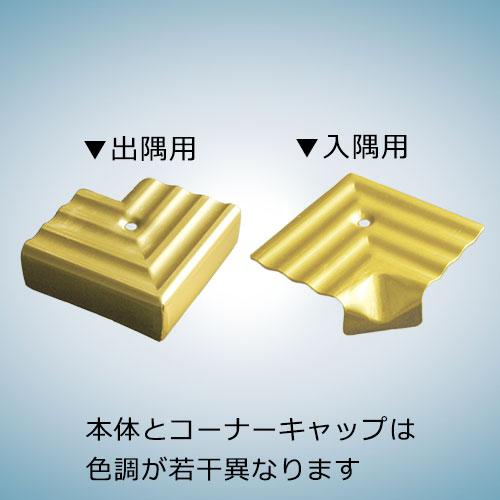 yasuda_nonslipisa38eg-irisumi