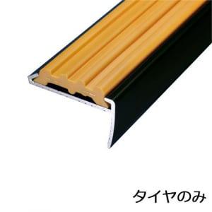 yasuda-nonslipisa135bk_tire