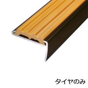 yasuda-nonslipisa135u_tire
