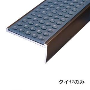 yasuda-nonslipisa141udt_tire