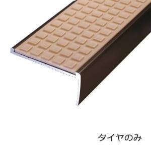 yasuda-nonslipisa141ula_tire