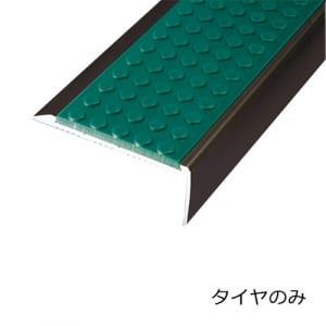 yasuda-nonslipisa146udt_tire