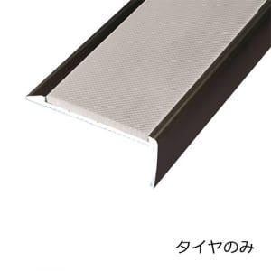 yasuda-nonslipisa146ufl_tire