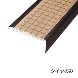 yasuda-nonslipisa146ula_tire