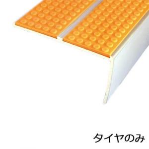 yasuda-nonslipisa281dt_tire