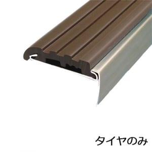 yasuda-nonslipiss140j_tire