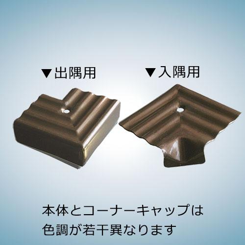 yasuda_nonslipisa38eu-irisumi