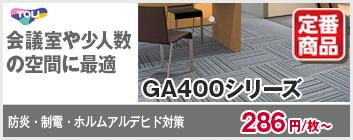 GA-400