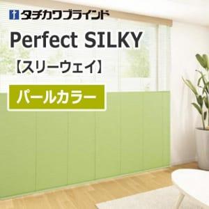perfectsilky3way-Pearl