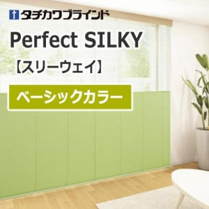 perfectsilky3way-basic