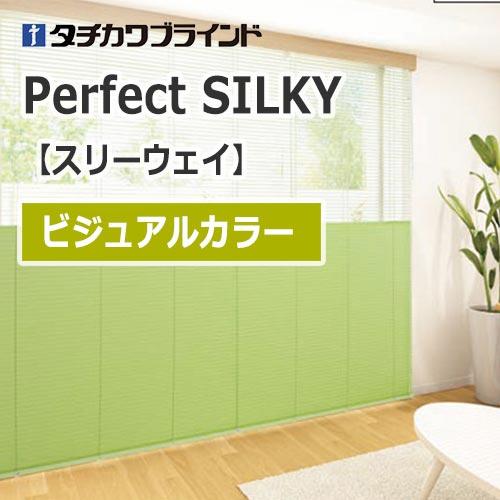 perfectsilky3way-visual
