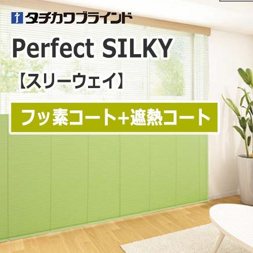 perfectsilky3way-fusso-shanetsu