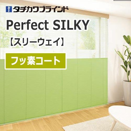 perfectsilky3way-fusso