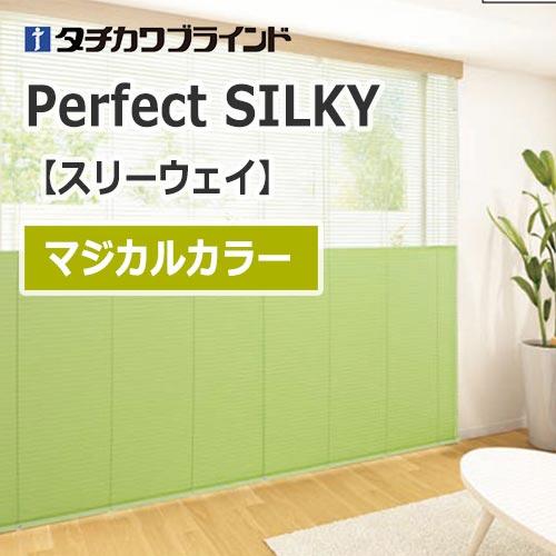 perfectsilky3way-magical