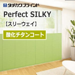 perfectsilky3way-sankaC