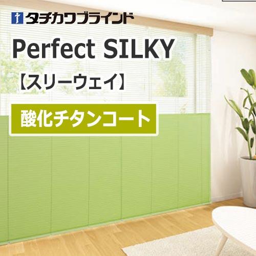 perfectsilky3way-sankaC