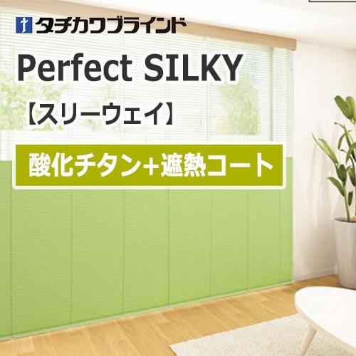 perfectsilky3way-sankaC-shanetsu
