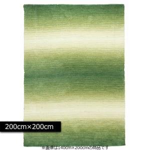 itoga_eruna-green200200