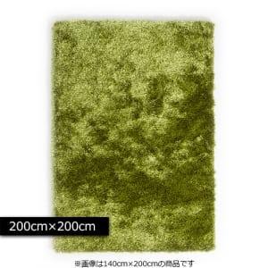 itoga_fransel-green200200