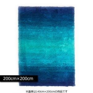 itoga_grande-blue200200