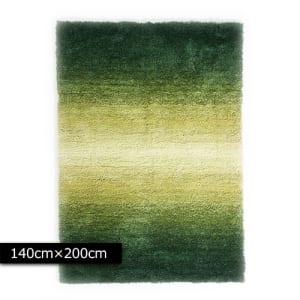itoga_grande-green140200