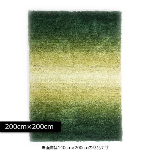 itoga_grande-green200200