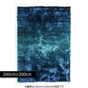 itoga_ruminas-blue200200