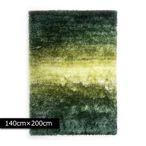 itoga_ruminas-green140200