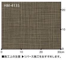 HM-4135