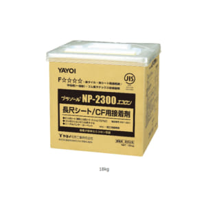 NP-2300