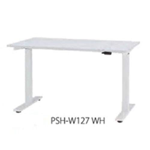 PSH-W127_WH