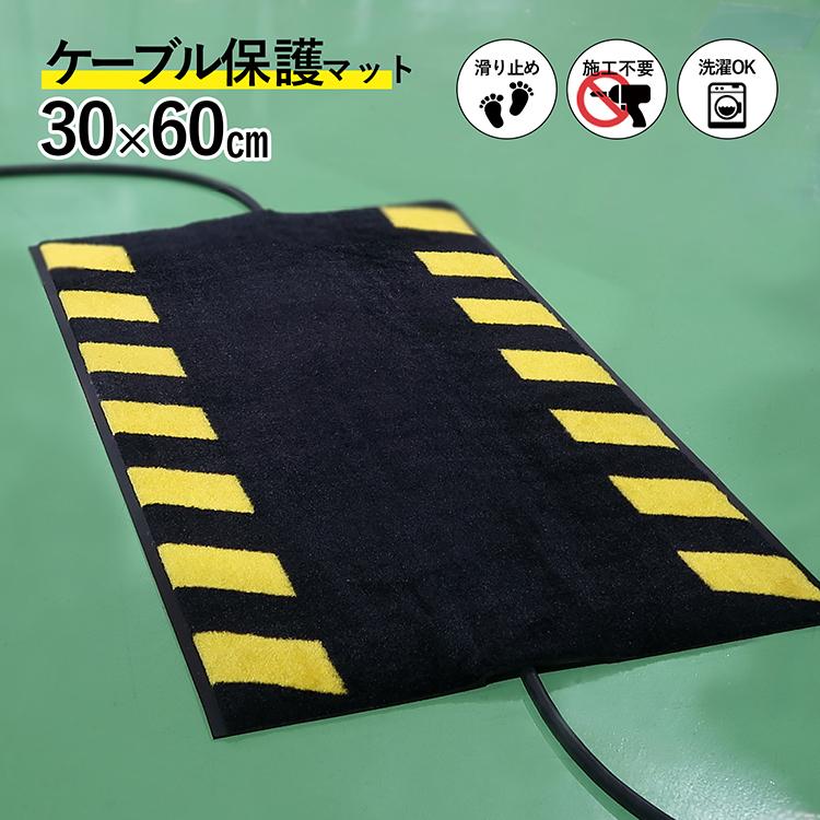 Kleen-Tex-Cable-Mat-AY00003