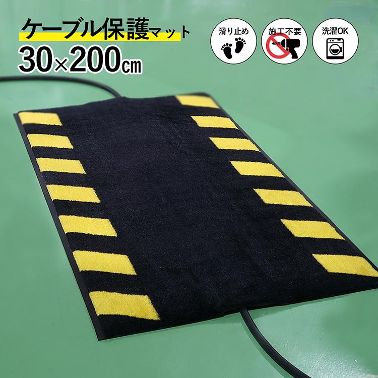Kleen-Tex-Cable-Mat-AY00005